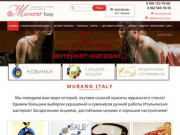 Murano Italy - интернет-магазин элитной бижутерии, украшений в городе Набережные Челны