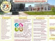 Saki-rada.gov.ua