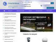СпецСветДиод - мир яркого экономного света (Россия, Московская область, Москва)