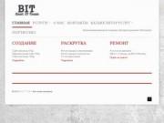 Создание сайтов, раскрутка, ремонт ПК