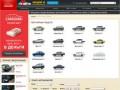 Orel.CarsGuru.Net - портал объявлений о продаже б/у автомобилей с пробегом в Орле любой марки.