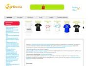 АБАСКА - прикольные футболки: Живи ярко!