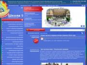 МАОУ СОШ №9 — Официальный сайт