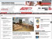 Vlg.aif.ru