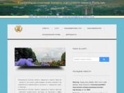 КСП г.о. Нальчик (Контрольно-счетная палата г.о. Нальчик)