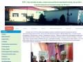 Amsrc-argun.ru — ГБУ «Аргунский медико