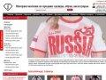 Модная обувь и одежда  мировых брендов Продажа одежды в интернет-магазине Fpeople-store г. Москва