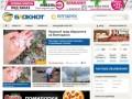 Блокнот Волгодонска — Новости города