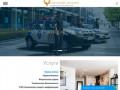 Охранная фирма ООО «Охранный Холдинг» (Украина, Киевская область, Киев)