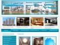 Remon-kvartir.ru — Ремонт квартир в Волгограде, отделочные работы   Ремонт квартир под ключ.