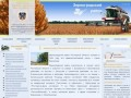 Официальный сайт Зернограда