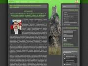 Местное самоуправление Республики Ингушетия