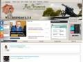 Черниговский городской информационный портал (Украина, Черниговская область, Чернигов)