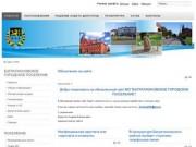 Официальный сайт Багратионовска
