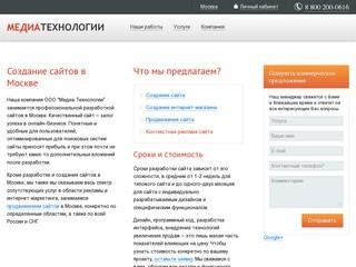 Создание сайтов в Северодвинске, разработка сайтов Северодвинск