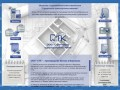 ООО СТК предлагает купить бетон дорожный, цемент м500, бетоносмесители, известковые растворы, бетономешалки в Воронеже по доступным ценам.