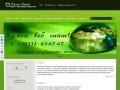 «ГринЛайн» Ремонт компьютеров в Ангарске