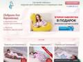 Подушка для беременных (Россия, Воронежская область, Воронеж)