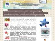 Официальный сайт МБОУ СОШ №6 город Ноябрьск - Сайт school6noyabrsk89.ru
