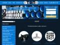 Полипропиленовые трубы и фитинги для водопровода купить оптом по доступной цене в Москве
