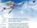 99011.ru — Воинская часть 99011