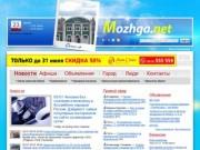 Mozhga.net