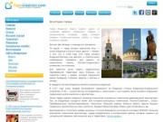 Top-Vladimir.com - каталог ресурсов г. Владимир