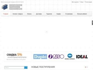 Буква Б - интернет магазин расходных материалов и оборудования для полиграфии в Санкт-Петербурге