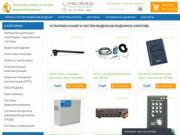 Установка камер и систем видеонаблюдения в Саратове