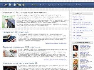 Ведение бухгалтерского учета в Москве и Московской области