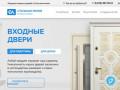 Стальная Линия - это компания по продаже и установке входных дверей. (Россия, Ленинградская область, Санкт-Петербург)