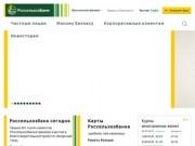 Rshb.ru