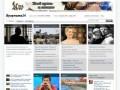 Bugulma24.ru — Город Бугульма - Портал Бугульма 24