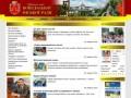 Официальный сайт Ковеля