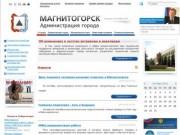 Magnitog.ru