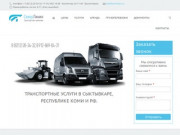 Официальный сайт - ООО СеверЛиния г. Сыктывкар