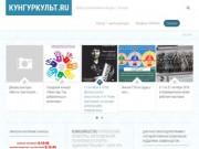 Новости культуры г. Кунгура