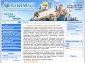 Облуживание и ремонт кондиционеров в Москве и Московской области
