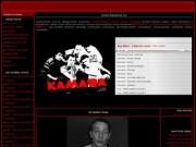 Добро пожаловать на официальный сайт зеленоградского хип-хоп проекта Kamara