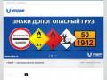 Дорожные знаки, знаки безопасности, стенды, указатели (Россия, Ульяновская область, Ульяновск)