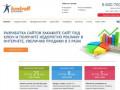 Дизайн студия Кадрофф предлагает создание и продвижение сайтов в Саратове по доступным ценам. (Россия, Саратовская область, Саратов)