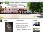 Сайт школы 36