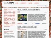 Горячие новости из мира моды, обзоры новых коллекций, советы специалистов по подбору одежды