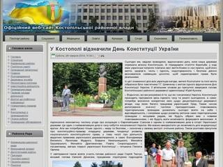 Kostvlada.org