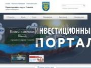 Portal.tgl.ru