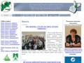 Управление образования администрации Киренского муниципального района