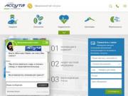 Лечение в Израиле - Официальный сайт клиники Ассута (Другие страны, Другие города)