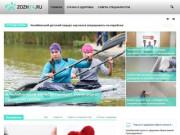 Интернет ресурс о здоровом образе жизни и спорте. (Россия, Челябинская область, Челябинск)