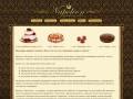 Выпечка Наполеон в Махачкале. Свадебные торты, Торты на заказ, пироженные, пироги с доставкой