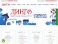 Ветеринарная помощь на дому (Россия, Ленинградская область, Санкт-Петербург)